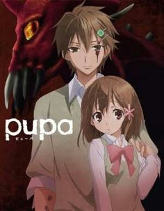 Billedresultat For Pupa Anime