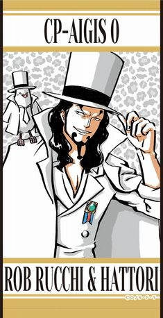 416 Best ex-CP9/CP0 images in 2019 | Lucci, One piece, One