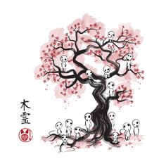 FOREST SPIRITS SUMI-E T-Shirt - Kodama T-Shirt is $11 today at Ript!