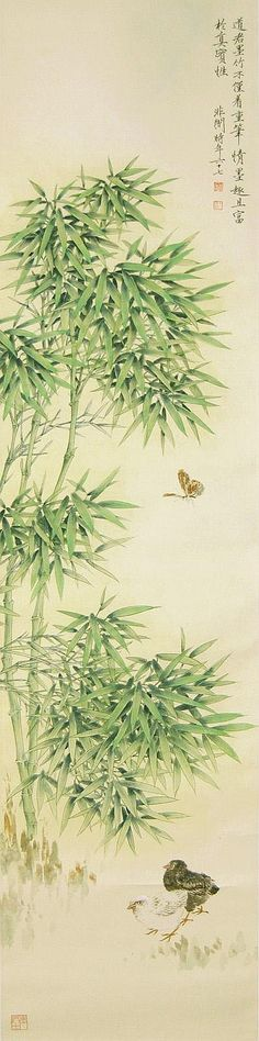 Yu Feian, Bamboo Grove with Chicks, paper hanging scroll, 1955 - by Gianguan Auctions (formerly Hong Kong Auctions)