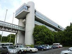 丹下健三 Kenzo Tange 桐蔭学園 建築 -1986