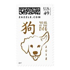 Chinese New Year of the Dog 2018 Glitter Postage - New Year's Eve happy new year designs party celebration Saint Sylvester's Day