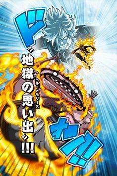 Fukaboshi One Piece Wikipedia
