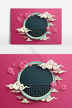 Paper-cut style Chinese traditional festival elements Mid-Autumn Festival National Day New Year& Elements 3d Paper Art, Paper Artwork, Paper Crafts, Kirigami, Cadre Design, Chinese Art, Chinese New Year Card, Chinese Design, Cut Out Art