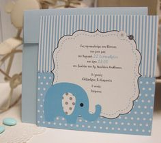 251-Προσκλητήριο βάπτισης ελεφαντάκι