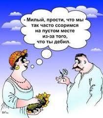 Fraza Humor Dating Site)