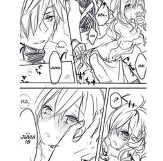 Gruvia #smexywednesday part 11