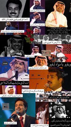 #خلفيات #راشد_الماجد Song Quotes, Music Quotes, Words Quotes, Arabic Tattoo Quotes, Funny Arabic Quotes, Love Smile Quotes, Love Quotes For Him, Cover Photo Quotes, Picture Quotes