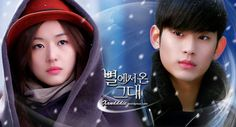Posts about You Who Came From the Stars written by xandddie My Love From Another Star, Mix Video, Jun Ji Hyun, Star Actress, Star K, I Have A Crush, Teenage Years, Pride And Prejudice, Love Songs