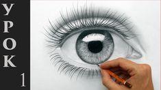Как рисовать (нарисовать) глаза карандашом - обучающий урок (основы + та...