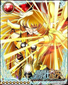 Shaka 2 Legend of Sanctuary Galaxy Cards