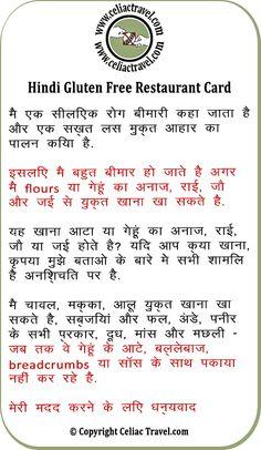 1000 images about glutenvrije dieetkaarten gluten free for Cuisine meaning in hindi