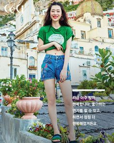 Sulli. Damn, she looks almost unrecognizably skinny in this photo. :(  Stupid netizens kept calling her fat, even when she was thin to begin with. Hope she's still healthy.