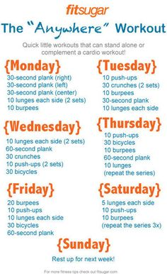"The ""Anywhere"" Workout: 15 minutes a day."