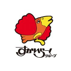 すかいらーくグループのロゴ:かっこいいだけがロゴじゃない | ロゴストック