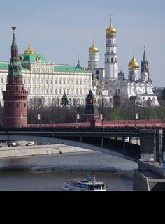The Moscow Kremlin is a historic fortified complex at the heart of Moscow, overlooking the Moskva River (to the South), Saint Basil's Cathedral and Red Square (to the East) and the Alexander Garden (to the West). It is the best known of kremlins (Russian