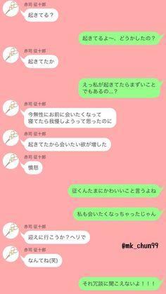 Midorima Shintarou, Kuroko No Basket, Twitter