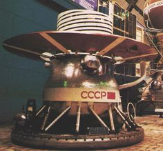 Soviet Venus Lander; Venera.