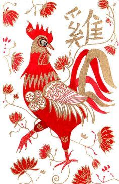 roosters and hens on Pinterest | Roosters, Hens and Marc Chagall