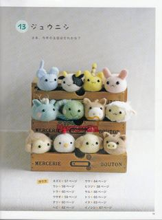 Needle Felt Simple to make a super cute wool by 1127handcrafter felted zodiac animals