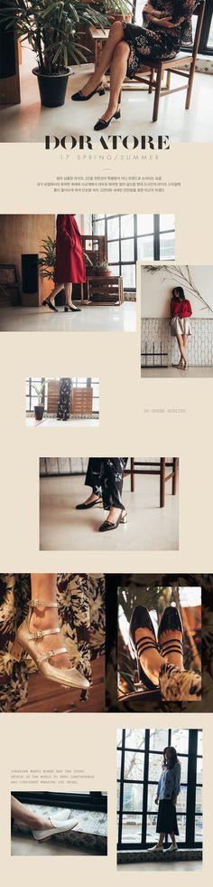 WIZWID:위즈위드 - 글로벌 쇼핑 네트워크 여성 우먼 슈즈 패션 기획전 DORATORE 17ss 도라토레 컬렉션 런칭기념! 신상특가 + 쿠폰할인