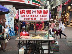 Ximending eateries