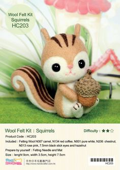 Needle Felting DIY Handmade Wool Kit Acorn squirrel - English Craft Kit (English / For Beginner)