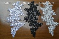 10 Pcs/lot Wedding dress sequins applique lace patch flower DIY bride hair accessory clothes fabric black white beige
