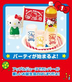Re-Ment Miniatures - Hello Kitty Birthday Party #1