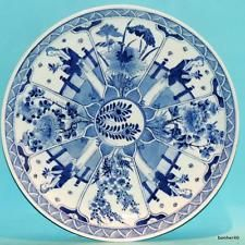 CHINESE IMPERIAL PORCELAIN 19thc 4 CHARACTER BLUE WHITE KANGXI CHARGER PLATE