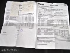 Купить SEAT Altea I Рестайлинг Freetrack с пробегом в Санкт-Петербурге: 2012 года, цена 569 888 рублей — Авто.ру