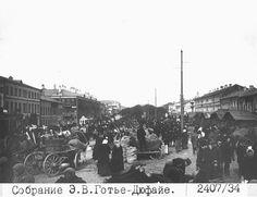 Смоленский рынок. Новинский бульвар 1913 год.