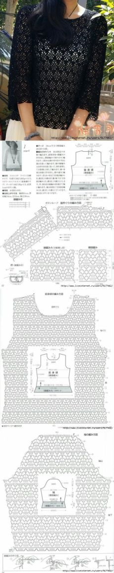 Openwork crochet blouse More Más Bikini Crochet, Crochet Shirt, Crochet Jacket, Crochet Cardigan, Diy Crochet, Crochet Tops, Thread Crochet, Crochet Stitches, Crochet Patterns