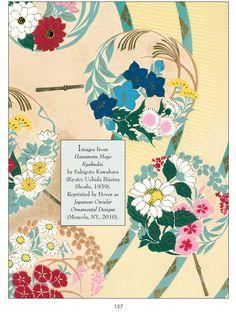 Dover Botanical Illustration excerpt 5