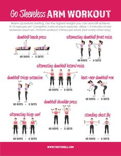 Me Time at the Gym - Get Your Arms in Shape for Spring Fashion with this free printable Go Sleeveless workout routine for perfectly toned arms.