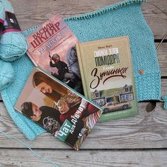books knit&book life_life_knitting читаю живу вяжу