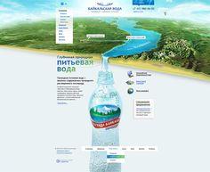 More of bottled water concept #digitaldesign #design #web