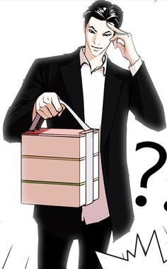 Lookism Webtoon, Boyfriend Material, Manhwa, Daddy, Anime, Geek Stuff, Cute, Cool Stuff, Lunch Box