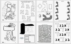 gimmel and daled worksheets http://jewishhomeschool.blogspot.com/2013/10/gimmel-and-daled-worksheetsbooklets.html