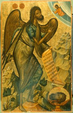 Byzantine Icons, Byzantine Art, Best Icons, Saints, John The Baptist, Art Icon, Orthodox Icons, Sacred Art, Illuminated Manuscript
