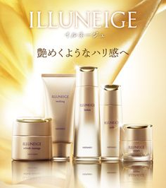 イルネージュ|日本メナード化粧品株式会社 Luxury Cosmetics, Cosmetics & Perfume, Perfume Packaging, Cosmetic Packaging, Beauty Ad, Beauty Shoot, Visual Advertising, Lotion, Japan Graphic Design