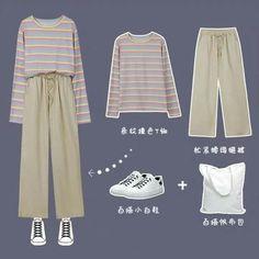 Korean Outfit Street Styles, Korean Outfits, Korean Style, Ootd Hijab, Hijab Outfit, Teen Fashion Outfits, Kpop Outfits, Anime Dress, Kawaii Fashion