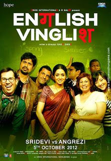 English Vinglish (2012) Full Hindi Movie Free Download ~ Free Full Movies | Songs Download At Movies Planet24