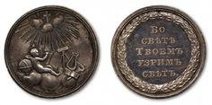 Медаль Императорского Казанского Университета
