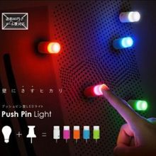5pcs Colorful Mini Push Touch night light LED Pin light Romantic Bar Light best led toy Atmosphere Lamp party supplies