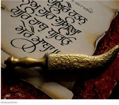 10 Guru Nanak Lessons That Make Sense Even Today Guru Nanak Teachings, Spiritual Guidance, Make Sense, Finding Yourself, Religion, Greed, Indian Art, Lust, Poetry