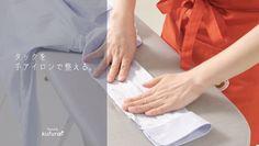 アイロンのかけ方「ワイシャツ」編!家事のプロ・ベアーズ流Lesson | kufura(クフラ)小学館公式