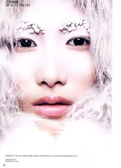 """Ice: Editorials: """"Love your skin, love our earth"""" - Shu Pei by Regan Cameron"""