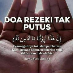 Yuk, Ucapkan Salawat untuk Nabi Muhammad SAW Reminder Quotes, Self Reminder, Mood Quotes, Life Quotes, Needy Quotes, Quran Quotes Inspirational, Islamic Love Quotes, Muslim Quotes, Hijrah Islam