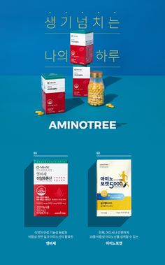 Web Design, Email Design, Page Design, Web Layout, Layout Design, Wholesale Promotional Products, Medicine Packaging, Cosmetic Design, Promotional Design